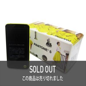 売り切れ SOFTBANK PANTONE 5 107SH(パントン 5)ローマンイエロー|freedom-telwork