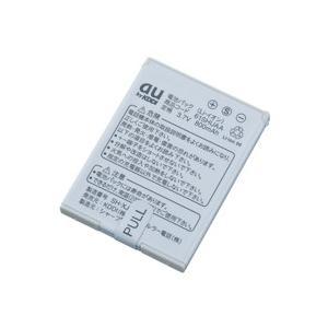 au 純正 電池パック 61SHUAA W61SH 専用 正規品 freedom-telwork
