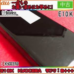 値下げ au E10K ブラック ランクB+++ ※お使い頂くには、別途auショップにて[ICカードロッククリア]が必要です|freedom-telwork