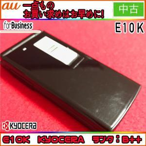 値下げ au E10K ブラック ランクB++ ※お使い頂くには、別途auショップにて[ICカードロッククリア]が必要です freedom-telwork