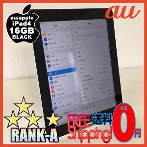 アップル iPad 16GB ブラック 2012モデル 美品 Aランク au iOS8.4 【iPad第四世代】|freedom-telwork