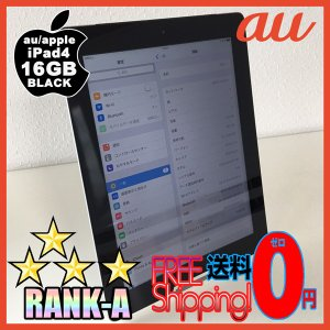 アップル iPad 16GB ブラック 2012モデル 美品 Aランク au iOS9.1.0 【iPad第四世代】|freedom-telwork