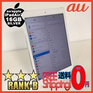 アップル iPad Air2 16GB シルバー au iOS9.3.5 白ロム MGH72J/A 大特価|freedom-telwork