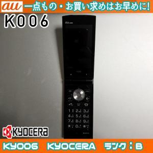 【秋の1000札セール】au K006 カメラ有モデル ブラック ランクB ※お使い頂くには、別途auショップにて[ICカードロッククリア]が必要です|freedom-telwork