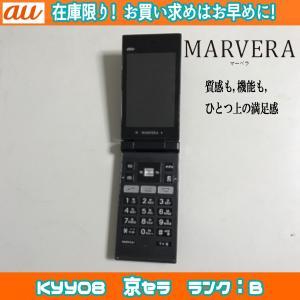 【大幅値下げ】au MARVERA マーベラ ブラック ランクB※auガラケーの場合に限りお使い頂くには、別途auショップにて[ICカードロッククリア]が必要|freedom-telwork