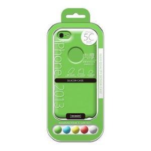 【iPhone5C】MS Products エムエスプロダクト MOBIER モビヤーMB-IP5CSNGR [iPhone 5c シリコンケース グリーン]【希少端末用】|freedom-telwork