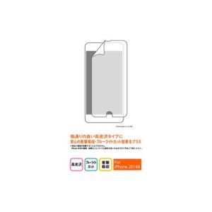 【iPhone6Plus/6SPlus】液晶保護フィルム/反射防止ブルーライトカット衝撃吸収 ポイント消化|freedom-telwork