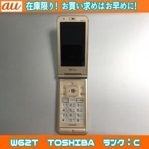 人気色値下げ au W62T 東芝 TOSHIBA ブライトゴールド ランクC※お使い頂くには、auショップにて[ICカードロッククリア]が必要です|freedom-telwork