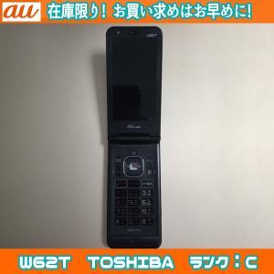 au W62T 東芝 TOSHIBA トラディショナルブラック ランクC※お使い頂くには、auショップにて[ICカードロッククリア]が必要です|freedom-telwork