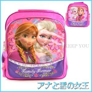 アナと雪の女王 リュックサック ディズニー プリンセス Frozen ピンク トドラーリュック2タイ...