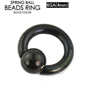 CBR キャプティブ ビーズリング スプリングボール ブラック 6G (4mm:SPRINGBALL) BCR サージカルステンレス316L ボディピアス【メール便対応】┃|freedom-web