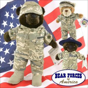 テディベア ミリタリー仕様 約25cm 軍隊 迷彩柄 BEAR FORCES of America テディベア くま ぬいぐるみ アメリカ 1-1876D 1-1876K 1-1876T ┃ freedom-web