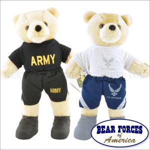 テディベア ARMY & AIR FORCE 約25cm 空軍 軍隊 BEAR FORCES of America テディベア くま ぬいぐるみ アメリカ アーミー 1-1876Q 1-1876S ┃ freedom-web