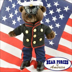 テディベア アメリカ 海軍 制服 約25cm 軍隊 こげ茶 BEAR FORCES of America テディベア くま ぬいぐるみ アメリカ ┃ freedom-web