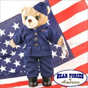 テディベア アメリカ 空軍 制服 約25cm 軍隊 ナチュラルカラー 女の子 BEAR FORCES of America テディベア くま ぬいぐるみ アメリカ 1-1875N ┃ freedom-web