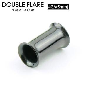 ダブルフレア ブラックカラー 4GA(5mm) BLACK サージカルステンレス316L [ボディピアス ボディーピアス] 【メール便対応】┃|freedom-web
