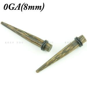 ボディピアス 0G (8mm) 拡張器 椰子の木の素材 パームウッド エキスパンダー【メール便対応】┃|freedom-web