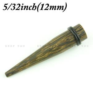 ボディピアス 12mm (5/32インチ) 拡張器 12ミリ 椰子の木の素材 パームウッド エキスパンダー ホールアップ 【メール便対応】┃|freedom-web