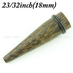 ボディピアス 18mm (23/32インチ) 拡張器 椰子の木の素材 パームウッド エキスパンダー 18ミリ ホールアップ 【メール便対応】┃|freedom-web