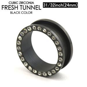 フレッシュトンネル ブラック キュービックCZ付き 31/32inch(24mm) ゴージャス ボディピアス ボディーピアス【メール便対応】┃|freedom-web
