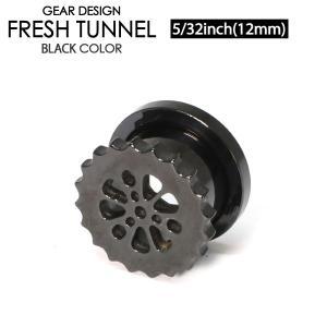 フレッシュトンネル ギア3-BK 5/32inch(12ミリ) ブラック カラーコーティング サージカルステンレス ボディーピアス ボディピアス【メール便対応】┃ freedom-web