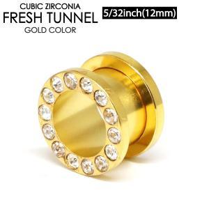 フレッシュ トンネル ゴールド キュービックジルコニア仕様 5/32インチ(12mm) サージカルステンレス316L[ボディピアス  ボディーピアス]【メール便対応】┃ freedom-web
