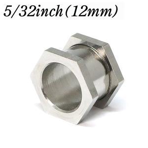 フレッシュトンネル 六角形 5/32inch(12mm) ヘキサゴン サージカルステンレス316L ボディピアス ボディーピアス【メール便対応】┃ freedom-web