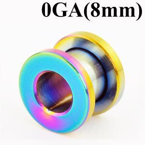 フレッシュトンネル レインボー 0GA(8mm) サージカルステンレス カラーコーティング [ボディ...