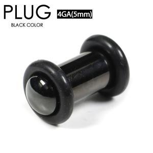 ボディピアス プラグ ブラック 4GA(5mm) PLUG BLACK サージカルステンレス製 ボディーピアス 【メール便対応】┃|freedom-web