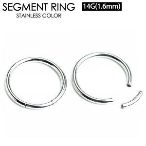 スムースセグメントリング 14GA(1.6mm)Smooth Segment Ring 【メール便対応】┃|freedom-web