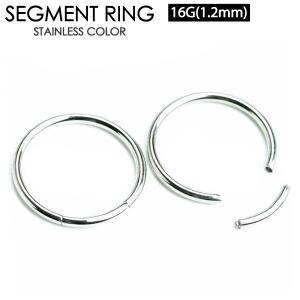 スムースセグメントリング 16GA(1.2mm)Smooth Segment Ring 【メール便対応】┃|freedom-web