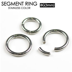 セグメントリング スムース リング 8GA(3mm)サージカルステンレス316L 【メール便対応】┃|freedom-web