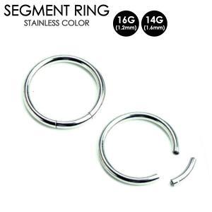 スムースセグメントリング 14GA(1.6mm)・16GA(1.2mm) SSR ボディピアス サージカルステンレス316 【メール便対応】┃|freedom-web
