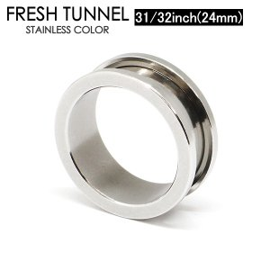 フレッシュ トンネル 31/32inch(24mm) アイレット サージカルステンレス316L(医療用) ボディピアス 31/32インチ(24ミリ)【メール便対応】┃|freedom-web