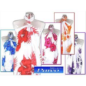 【特価】パレオ 白ベースに大判ハイビスカス 花柄模様【5カラー 水着とコーディネート】p-037 ┃|freedom-web
