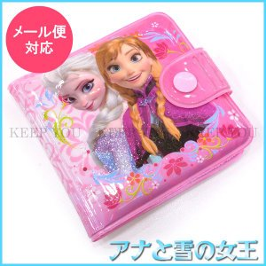 アナと雪の女王 財布 ビニール ウォレット ディズニー プリンセス Frozen ピンク walle...