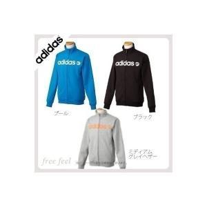 adidas アディダス BC スウェット 裏起毛ジャケット ZA585 秋冬 ファッション ジャージ アウター ジャケット ブラック|freefeel