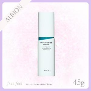 アルビオン アンフィネス ホワイト ホワイトニング ポアスポッツ エッセンス 45g 薬用美白美容液 医薬部外品