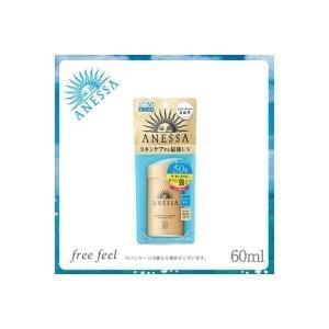資生堂 アネッサ パーフェクト UV スキンケアミルク 60ml SPF50+ PA++++ [ 日やけ止め用 乳液 ] [ ANESSA ]|freefeel
