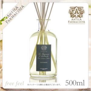 アンティカファルマシスタ ルームディフューザー 500ml サントリーニAntica Farmacista|freefeel