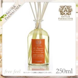 アンティカファルマシスタ ルームディフューザー 250ml オレンジ ブロッサム,ライラック&ジャスミンAntica Farmacista|freefeel