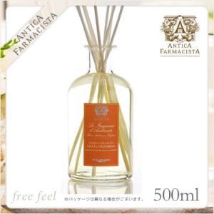 アンティカファルマシスタ ルームディフューザー 500ml オレンジ ブロッサム,ライラック&ジャスミンAntica Farmacista|freefeel
