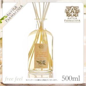 アンティカファルマシスタ ルームディフューザー 500ml アラモアナAntica Farmacista|freefeel