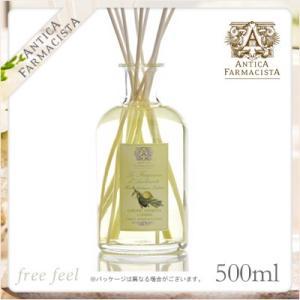 アンティカファルマシスタ ルームディフューザー 500ml レモン,バーベナ&シダーAntica Farmacista|freefeel