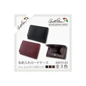 ゆうパケット送料無料 アーノルドパーマー 二つ折りカード入れ付小銭入れ財布 4AP3142 メンズ|freefeel