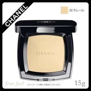 シャネル(CHANEL) プードゥル ユニヴェルセル コンパクト #20 クレール [ フェイスパウダー ]|freefeel