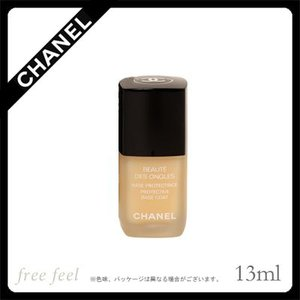 CHANEL シャネル バーズプロテクトリス 13ml (ベースコート)|freefeel