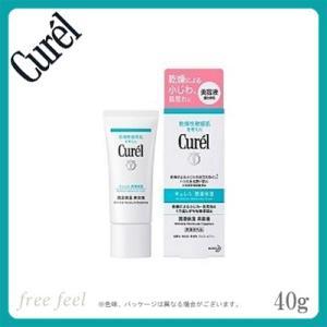 花王 キュレル(Curel) 潤浸保湿 美容液 40g 【医薬部外品】