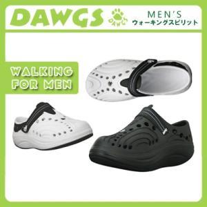 ドーグス メンズ ウォーキング スピリット トナー [MST] 軽量 Men's Spirit Toner Walking Shoe|freefeel