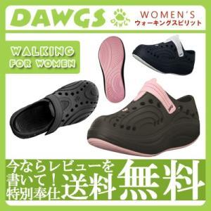 ドーグス ウィメンズ ウォーキング スピリット トナー [WST] Women's Spirit Toner Walking Shoe|freefeel
